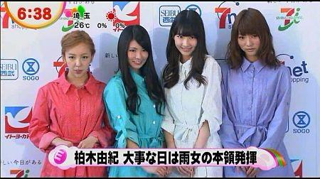 f:id:da-i-su-ki:20120621205100j:image