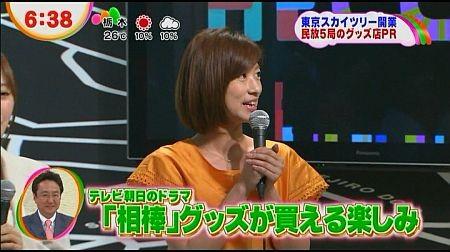 f:id:da-i-su-ki:20120621210806j:image