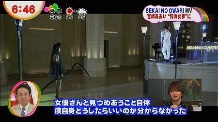 f:id:da-i-su-ki:20120621212515j:image