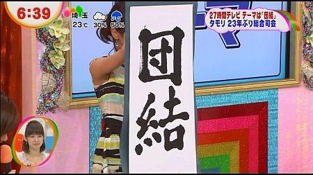 f:id:da-i-su-ki:20120621213401j:image