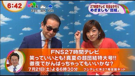 f:id:da-i-su-ki:20120621213735j:image