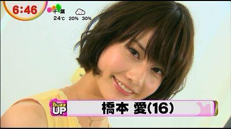f:id:da-i-su-ki:20120621214101j:image