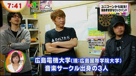 f:id:da-i-su-ki:20120621225630j:image