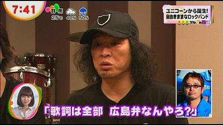 f:id:da-i-su-ki:20120621225707j:image