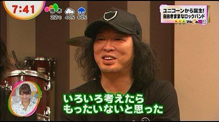 f:id:da-i-su-ki:20120621225710j:image
