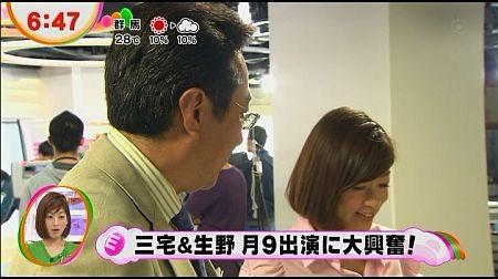 f:id:da-i-su-ki:20120621225835j:image
