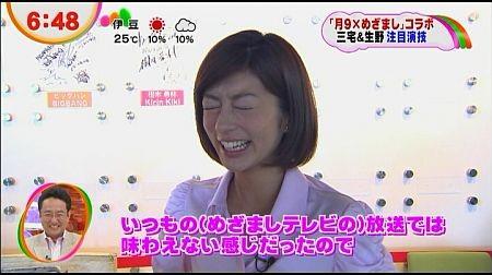 f:id:da-i-su-ki:20120621230036j:image