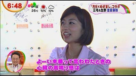 f:id:da-i-su-ki:20120621230037j:image