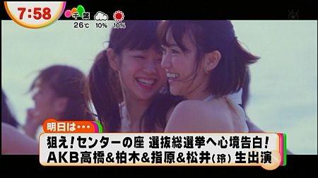 f:id:da-i-su-ki:20120621231012j:image