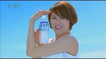 f:id:da-i-su-ki:20120621231439j:image