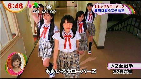 f:id:da-i-su-ki:20120622025237j:image