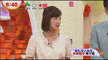 f:id:da-i-su-ki:20120622030040j:image