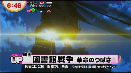 f:id:da-i-su-ki:20120622030721j:image