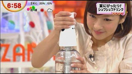 f:id:da-i-su-ki:20120622030910j:image