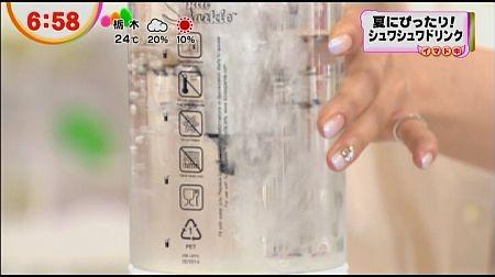 f:id:da-i-su-ki:20120622031041j:image