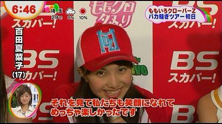 f:id:da-i-su-ki:20120622031805j:image