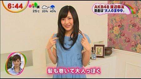 f:id:da-i-su-ki:20120622032611j:image
