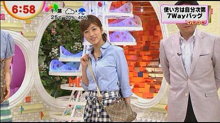 f:id:da-i-su-ki:20120622032705j:image