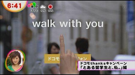 f:id:da-i-su-ki:20120622033109j:image