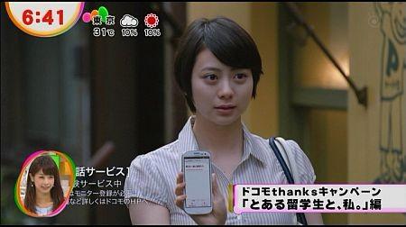 f:id:da-i-su-ki:20120622033110j:image