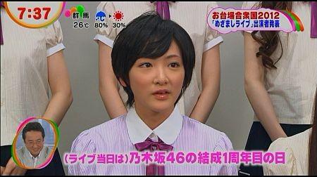 f:id:da-i-su-ki:20120622210439j:image