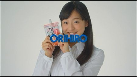 f:id:da-i-su-ki:20120624102950j:image