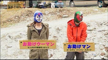 f:id:da-i-su-ki:20120624205907j:image