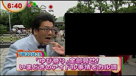 f:id:da-i-su-ki:20120626071948j:image
