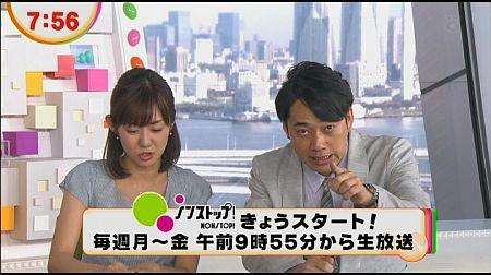f:id:da-i-su-ki:20120628221909j:image