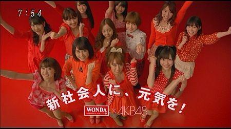 f:id:da-i-su-ki:20120628221937j:image
