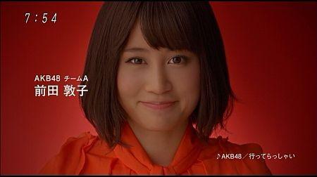 f:id:da-i-su-ki:20120628221938j:image