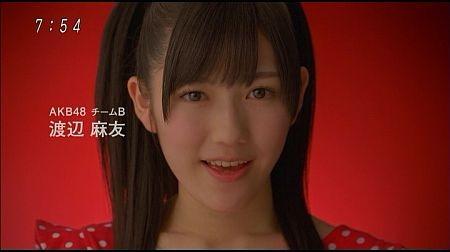f:id:da-i-su-ki:20120628221940j:image