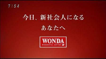 f:id:da-i-su-ki:20120628221941j:image