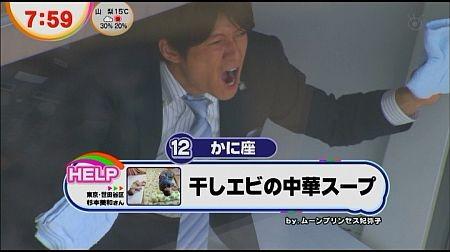 f:id:da-i-su-ki:20120628223912j:image