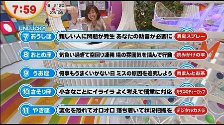 f:id:da-i-su-ki:20120628223913j:image