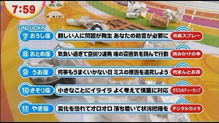 f:id:da-i-su-ki:20120628223914j:image