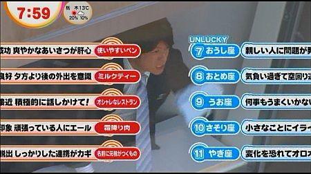 f:id:da-i-su-ki:20120628223916j:image