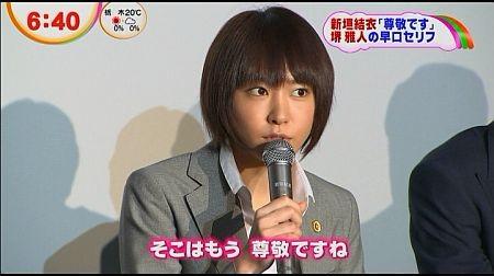 f:id:da-i-su-ki:20120628225841j:image