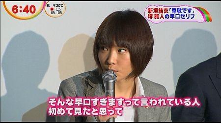 f:id:da-i-su-ki:20120628225842j:image