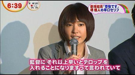 f:id:da-i-su-ki:20120628225843j:image