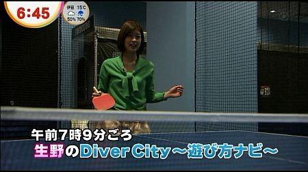 f:id:da-i-su-ki:20120629061117j:image