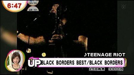 f:id:da-i-su-ki:20120629062111j:image