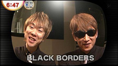 f:id:da-i-su-ki:20120629062112j:image