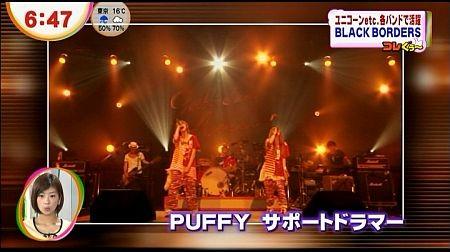 f:id:da-i-su-ki:20120629062222j:image