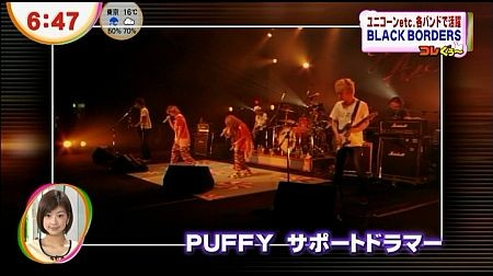 f:id:da-i-su-ki:20120629062352j:image