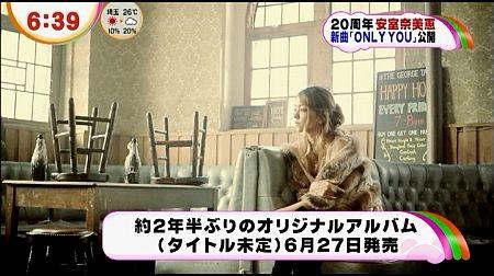 f:id:da-i-su-ki:20120629062702j:image