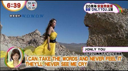 f:id:da-i-su-ki:20120629062745j:image