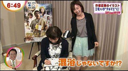 f:id:da-i-su-ki:20120629063202j:image