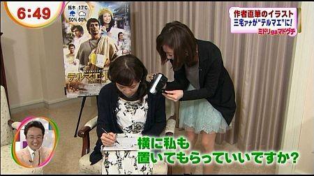 f:id:da-i-su-ki:20120629063203j:image