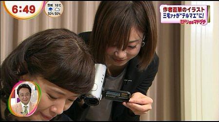 f:id:da-i-su-ki:20120629063204j:image